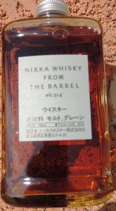 NIKKA From the Barrel Blended Japanese Whisky 51,4%